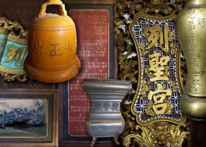 Thumbnail for the post titled: Chinese Temples: Heritage of New England North West region of New South Wales, Australia